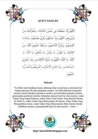 qunut-nazilah11