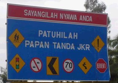 tanda jalan