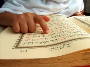 Bacalah Al-Quran dan fahamilah ia...