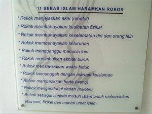 Antara sebab pengharaman merokok di sisi ISLAM