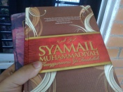 Terjemahan Syama'il Muhammadiyah yang diterbitkan oleh PTS Islamika adalah antara yang terdapat dalam pasaran.