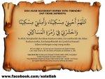 Doa agar tawadhu`
