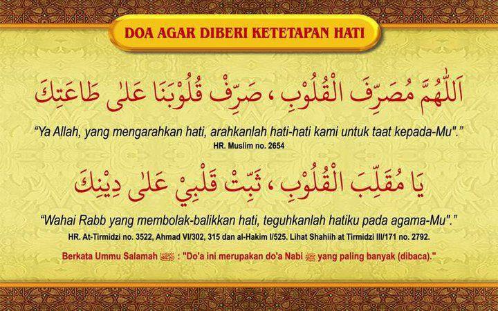 Image result for doa semoga istiqomah
