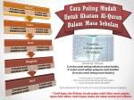 Cara termudah/praktikal khatam al-Quran dalam 30 hari