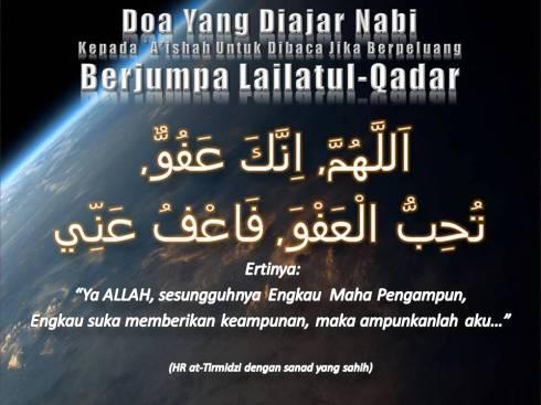 Doa Lailatul-Qadar