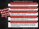 Definisi ghibah (umpat)