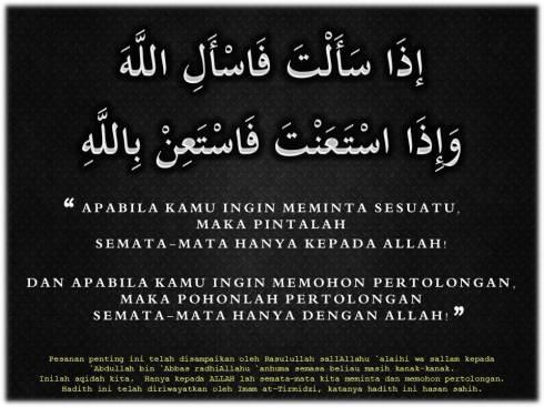 Minta hanya kepada ALLAH
