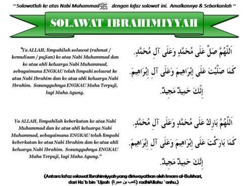 Solawat Ibrahimiyyah