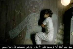 Seorang anak yatim melukis gambar ibunya lalu tidur di sampingnya…