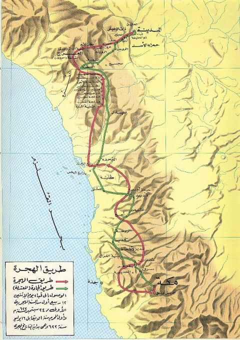 Dikatakan inilah jalan yang dilalui Nabi sallAllahu `alaihi wa sallam dari Makkah ke Madinah. Allahu A`lam.