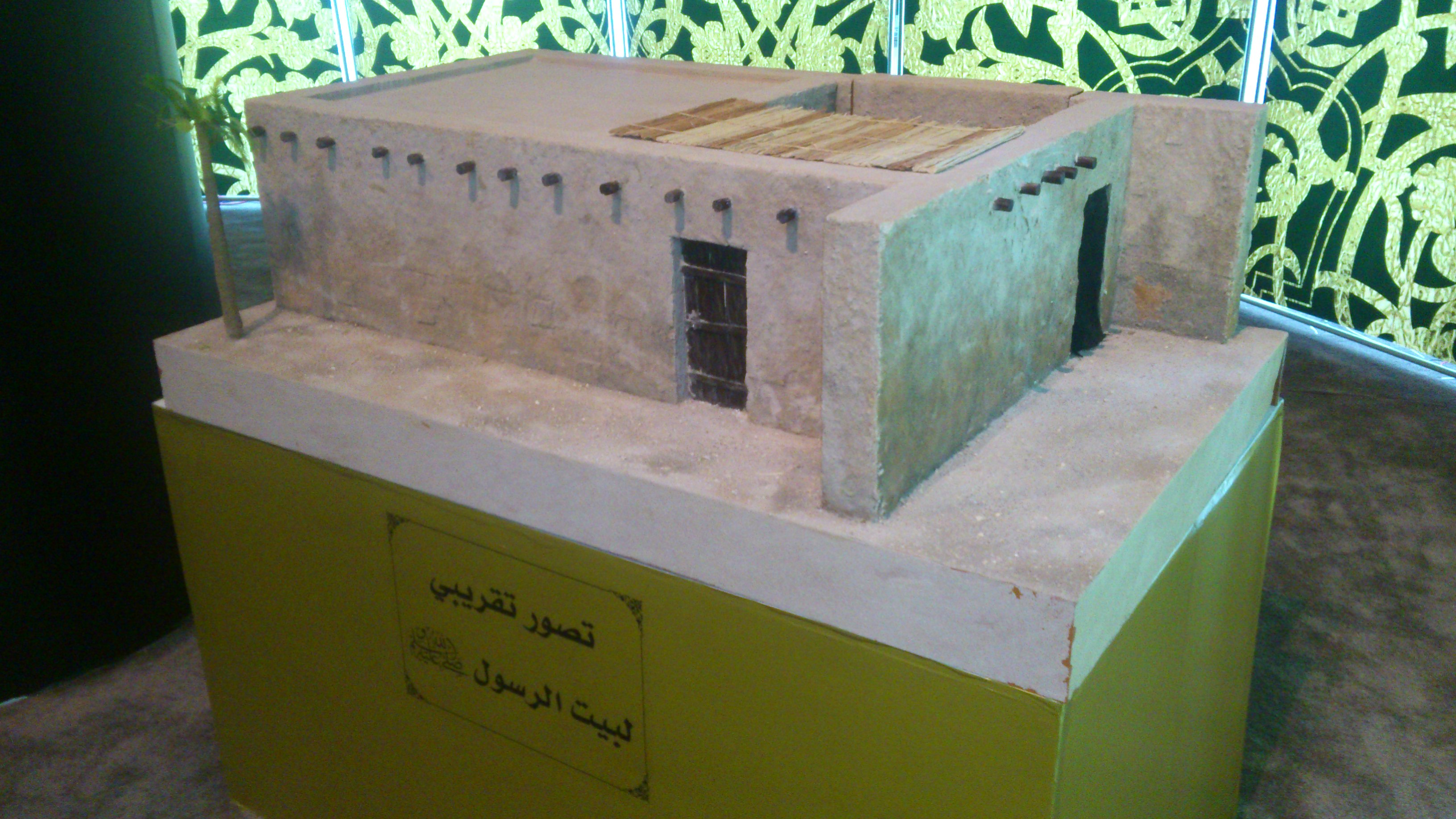 Pameran Rumah Rasulullah SAW Di Madinah Munawwarah