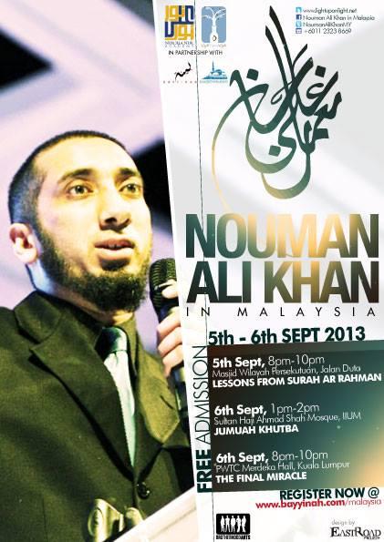 Ali Nouman Khan