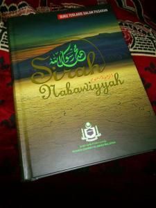 Cetakan ke-7 buku Sirah Nabawiyyah terbitan YADIM yang diterjemahkan dari kitab ar-Rahiq al-Makhtum karya Sheikh Safiyyu ar-Rahman al-Mubarakfuri.