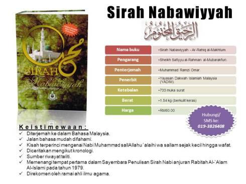 Sirah Nabawiyyah