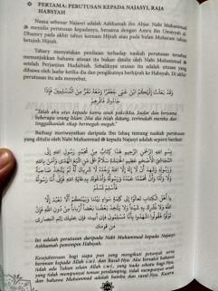 sirah nabi muhammad - contoh2