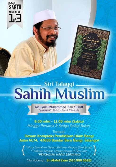 Talaqqi Sahih Muslim