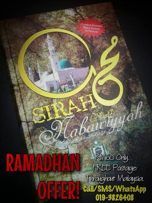 Ramadhan Offer