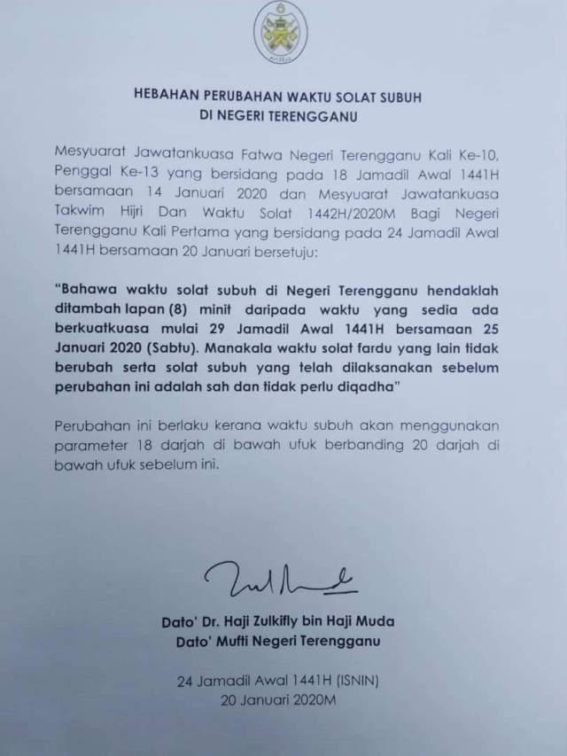 Waktu Subuh Tambah 8 Minit Di Terengganu Bermula 25 Januari 2020 Kerana Dia